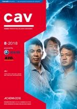 2018_cav-Titelstar_008