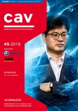 2018_cav-Titelstar_045