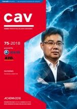 2018_cav-Titelstar_075