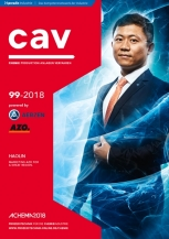 2018_cav-Titelstar_099