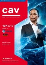 2018_cav-Titelstar_107