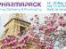 Pharmapack_banner_600x300_210720_v3.jpg