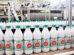 Sidel_aseptische_PET-Komplettanlage_bei_italienischem_Milchproduzenten