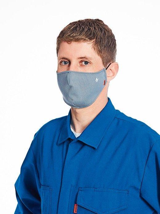 Dupont_Gesichtsmasken_