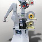 Der_Palet-Labeling-Robot_ist_ein_roboterbasiertes_Kennzeichnungssystem_für_Paletten